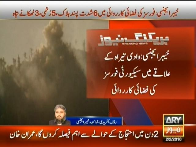 Khyber Agency,Air Strikes– Breaking News – Geo