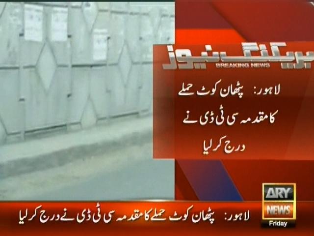 Lahore – Breaking News – Geo