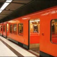 Lahore Orange Train