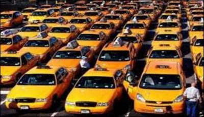 Lahore Yellow Cab