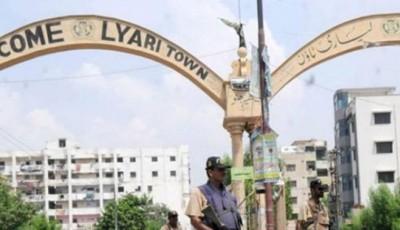 Liyari Case FIR Registe
