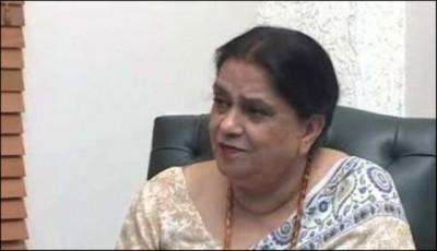 MQM Nasreen Jalil