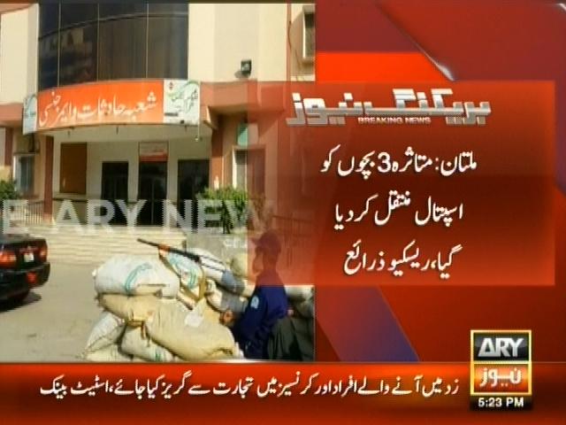 Multan– Breaking News – Geo