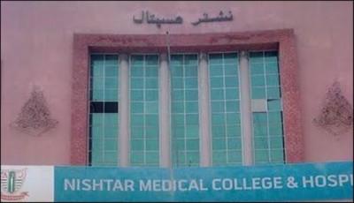 Multan Suicide
