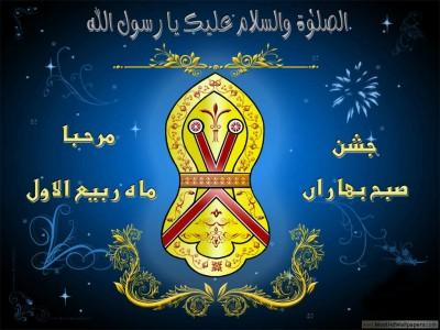 Nalain Mubarak