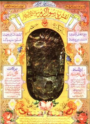 Nalain Mubarak Ruba
