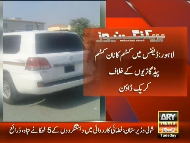 Non-custom Paid Vehicles,Crackdown– Breaking News – Geo