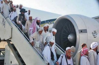 PIA Umrah Pilgrims