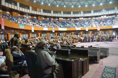 Paigham-e-Islam Conference
