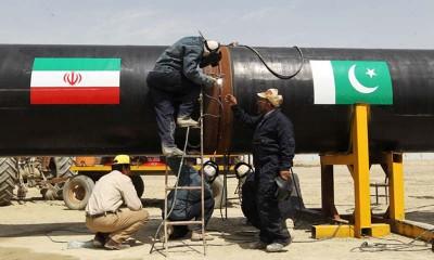 Pak Iran Gas Pipeline