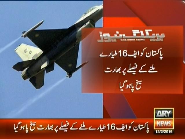Pakistan F-16 – Breaking News – Geo