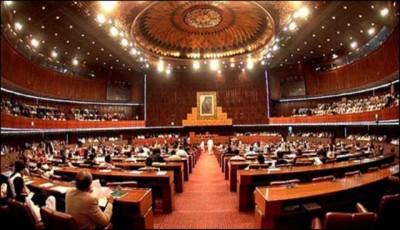 Pakistan Islamabad NA