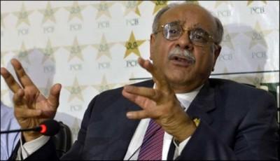 Pakistan PSL Najam Sethi