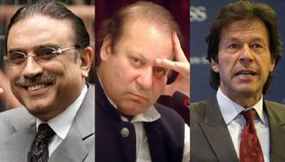 Pakistan leaders