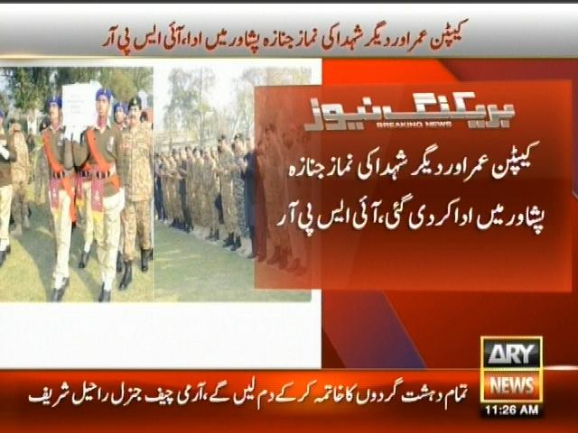 Peshawar Shuhada Funeral Prayer– Breaking News – Geo