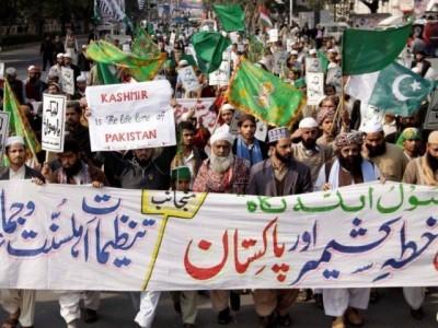 Protest For Kashmir