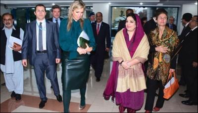 Queen Maxima Meet Anusha Rehman