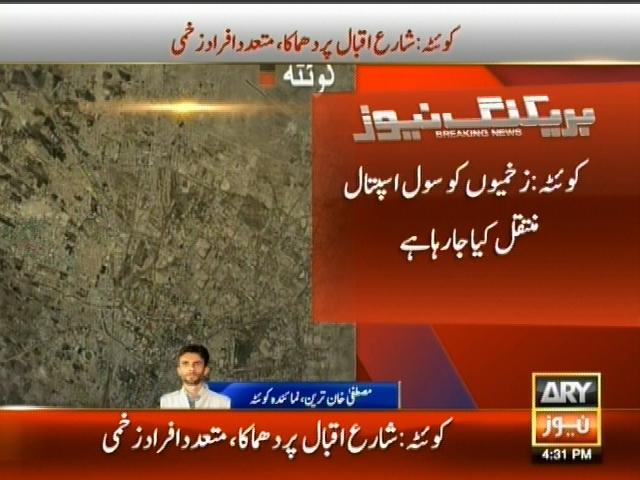 Quetta Blast– Breaking News – Geo