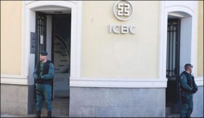 Raid China Bank
