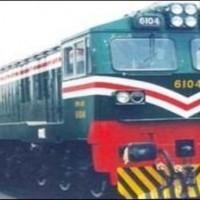Railway 10 Engan