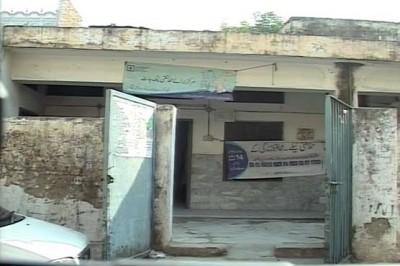 Rawalpindi Dispensary