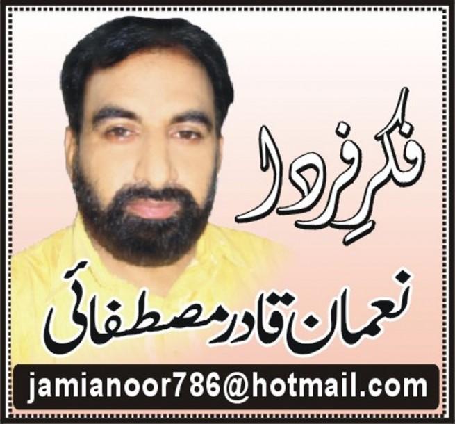 Sahibzada Noman Qadir
