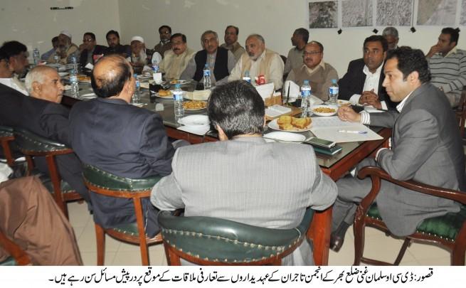 Salman Ghani Meeting