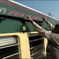 Samjhota Express Starts Again