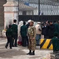 Security Schools