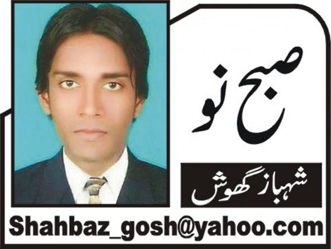 Shahbaz Ghosh