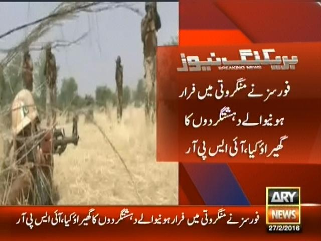 Shawwal  Operation– Breaking News – Geo