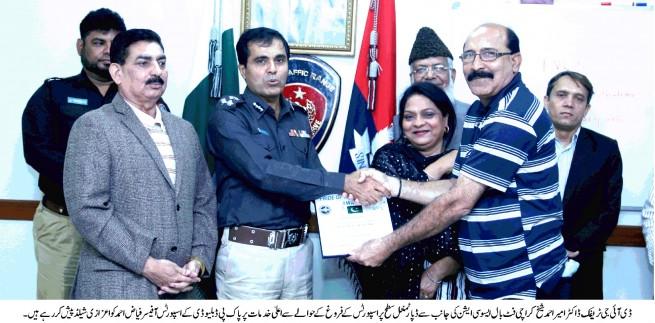 Sheikh Amir Ahmed presented Shield Fayyaz Ahmed