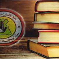 Sindh Text Book