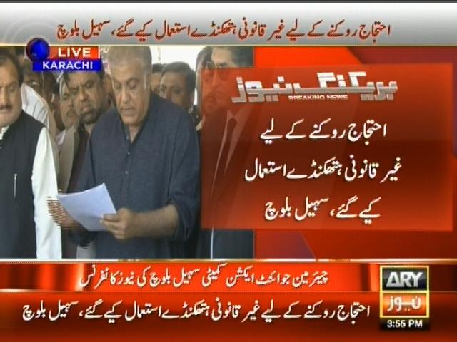 Sohail Baloch– Breaking News – Geo