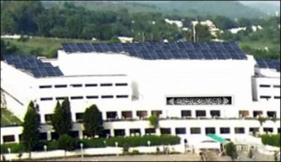 Solar Parliament