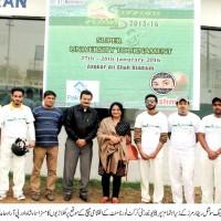 Sports Department Cricket Tournamen