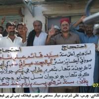 Talhar Sharab K Khilaf STP Ehtajaj