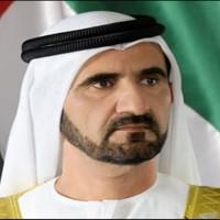 UAE Ministeries