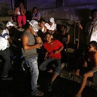 Venezuela Energy Crisis