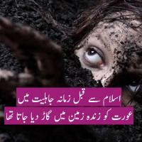 Women Buried