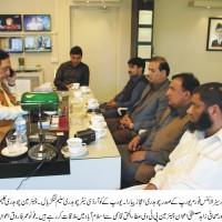Zahid Mustafa Awan,Ata ul Haq Qasmi,Meeting