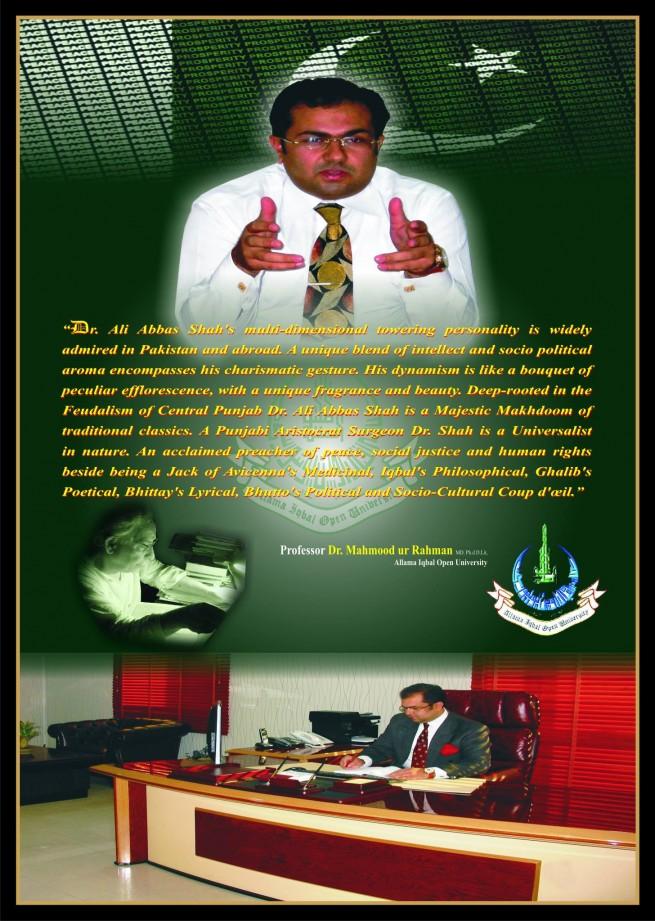 Views of Dr. Mahmood ur Rahman Ph.D D.Lit