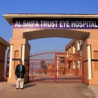 Al-Shifa Trust Eye Hospital