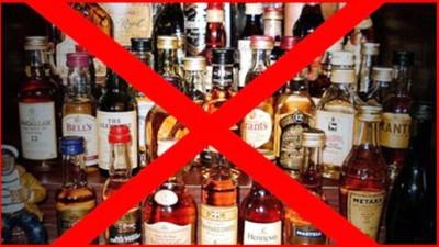 Alcohol Ban Bihar