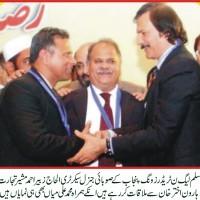 Alhaj Zubair Ahmed and Haroon Akhtar Met