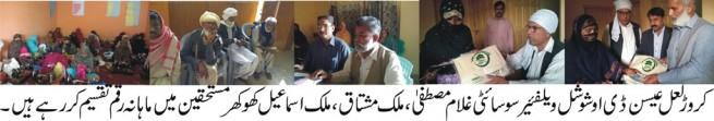 Altaqwa Welfare Society