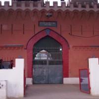 Attock Jail