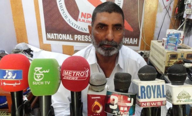 Azad Umedwar Haji Asghar Ali Shaikh