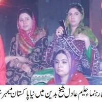Badin PTI News