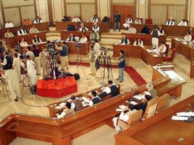 Balochistan Assembly
